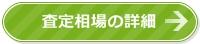 satei_001.jpg